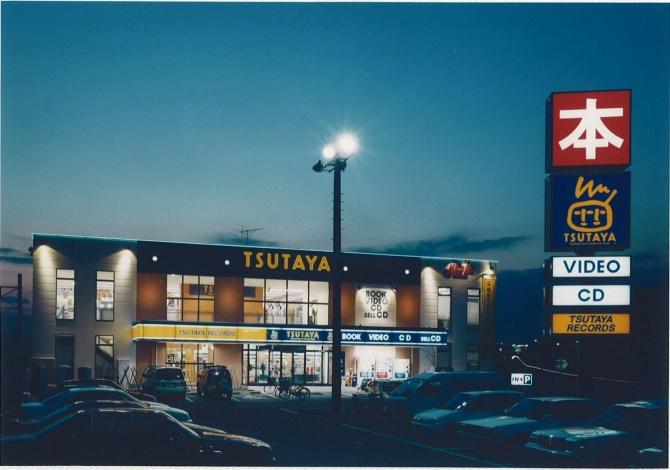 tsutayafujisawa01