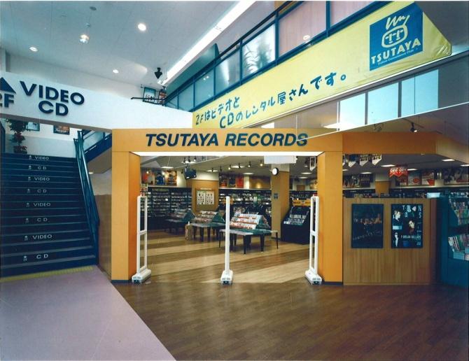 tsutayafujisawa02